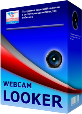 WebCam Looker Discount Coupon Code