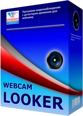 WebCam Looker Discount Coupon Code