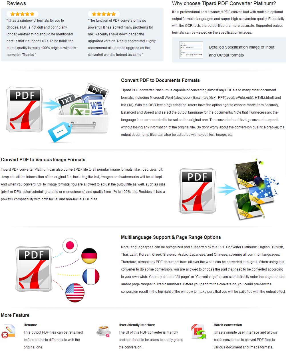 Tipard PDF Converter Platinum-sc