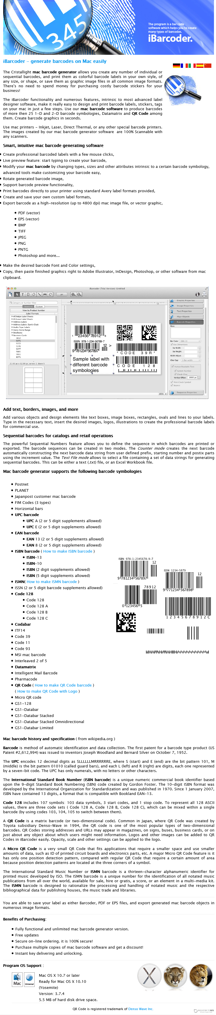 20% Off - iBarcoder - Mac Barcode Generator with Discount Coupon code