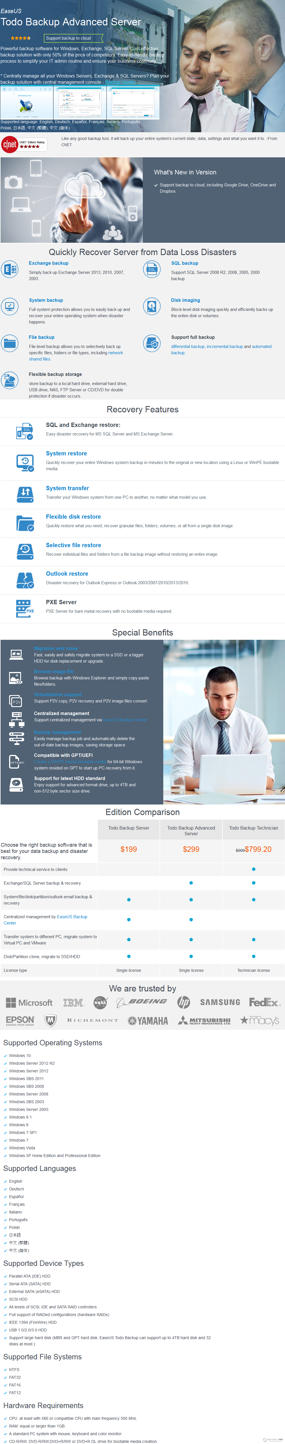 EaseUS Todo Backup Advanced Server Discount Coupon Code